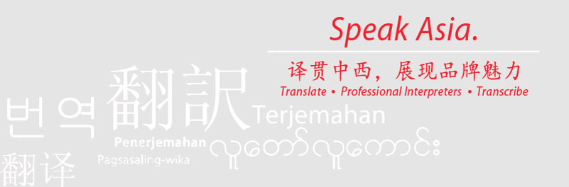 Translations ISO 9001 Quality Management China
